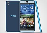 HTC Desire EYE ― большой и мощный