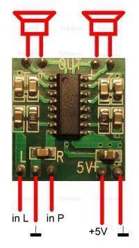 Cхема подключения усилителя PAM8403