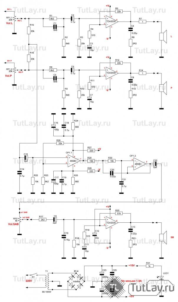 Схема усилителя utc2030